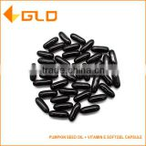 OEM Private label pumpkin seed oil and vitamin e softgel capsule