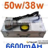 50W Aluminium HID Flashlight Torch 1500meters 50W/38W Black/Silver 50W HID TORCH LIGHT widely used