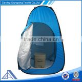 wholesale portable beach changing tent