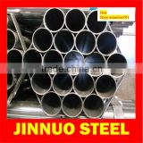 bs en 39 aluminium scaffold tube