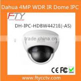 Home Security System IPC-HDBW4421E-AS 4MP Outdoor Night Vision Dome Dahua Distributor Camera