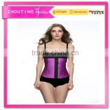5 color optional steel framework of corsets to protect the waist fat burn three-layer composite bellyband corset