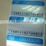 electronic label sticker