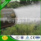 good match with wind breaker DS-120 long distance powerful Fog Cannon dock yard dust fighter open pit dust control system