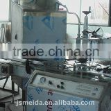 glass ball feeding machine