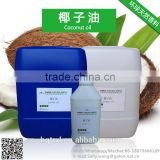 Virgin Coconut oil,organic coconut oil bulk Wholesale CAS No.: 8001-31-8