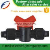 Globe industrial balance flush exhaust motorized valve