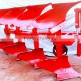 Agriculture Equipment//harrow//plough//share plough//farm plough//agriculture machine/Plough with hydraulic pressure