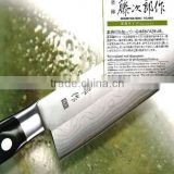 Damascus Kitchen knife Santoku Cutlery Japanese Chef Knives for wholesaler