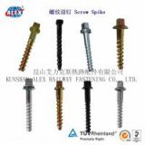 Railway fastener Manufacturer/Shanghai Supplier Railway fastener