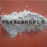 White fused aluminum oxide micropowder manufacturer