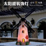 SOLAR LIGHTHOUSE Polyresin GardenFashionabl Decoration Automatic rotation Soalr Light Angel season powered soalr garden stake lights