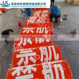 luxiang brand EVA foam filled floating marker buoy print letters