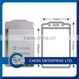 The Factory Sale Newest Transparent Clear Soft Plastic ID Card Holder 1810-1220