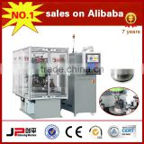 Ceramic Brake Pads Automatic Balancing Correction Machines in hot sale