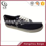Hot sale custom printed canvas shoes,latest canvas shoes for men