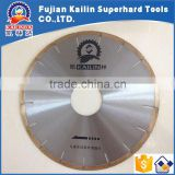 Professional manufacturer 350mm silver brazing diamond marble saw blade, marble cutting blade