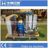ice flake machine for hotpot restaurant africa can use water cooling ice machine make flake
