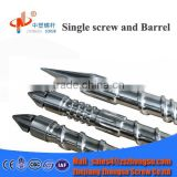 Bimetallic injection screw & barrel for epoxy glue injection moulding machine