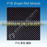 led display Production suppliers outdoor p16 led display module