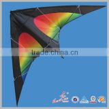 Weifang Kaixuan 120cm Dual Line Sport Kite from the kite factory