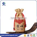 China factory printed logo jute tea bag packing bag on sale                                                                                                         Supplier's Choice