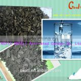 Coconut shell activated charcoal Granular used for water purification
