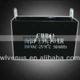 black plastic case square cbb61 fan capacitor 250v 24uf