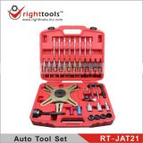 Right tools sac clutch alignment tool