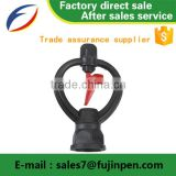Irrigation Fire Zstx-15 Butterfly Water Curtain Fire Sprinkler Factory Direct Sales Made In China