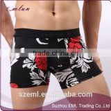 Top selling new design sexy printing cheap mature U convex seamless basic mini boxer man underwear