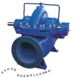 S,SH horizontal single stage double suction centrifugal pump/feed water pump