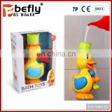 Funny summer play yellow duck bathtub bath toys for children