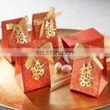 Double Happiness Asian-Themed Favor Box