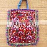 BANJARA TRIBAL SHOULDER ETHNIC KUCHI THELI BAG- Kutchi Embroidered Theli Bag- Vintage Banjara Theli Bag