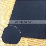 High Quality TR Elastic Suiting Fabric Stock,80%polyester 20%viscose TR suiting fabric,230g/m suit fabric