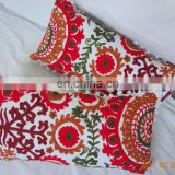 Embroidered Pillow Cover Pillow Case