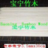 bamboo skewer3.5mm×30cm