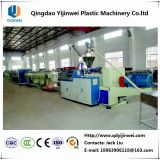 PVC plastic electric wire conduit double pipe making machine upvc pipe extrusion production line