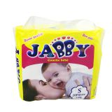 Best Selling New Product Super Star baby diaper with soft breathable