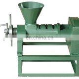 Screw Type Castor Seeds Oil Expeller Machine Cashew Nut Shell Peanut Sesame Oil Press Machine