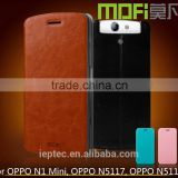 MOFi RUI Series Leather Flip Case Cover for OPPO N1 Mini N5117 N5110, Cell Phone Back Cover for OPPO N1 Mini
