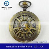 Cute japan movt pocket watch carving watch face retro style bronze watch case mechanical pocket watch