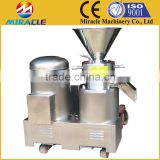 Nut butter grinder, Butter grinder of nuts, Nuts butter making machine, how to find butter making machine