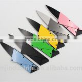 Special gift tool, wallet foldable credit card knife                                                                                                         Supplier's Choice
