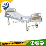 MTM204 hospital recliner chair bed