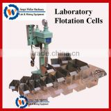 laboratory multi-cell flotation equipment for mineral testing, laboratory flotation cell for sale
