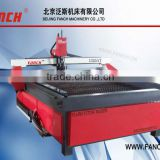 fanch cnc plasma cutting machine /China plasma power source/DSP controller/Taiwan square rails/water jet system