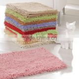 chenille living room mat