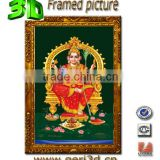 Religoin Custom 3D lenticular picture with Frame 3D art